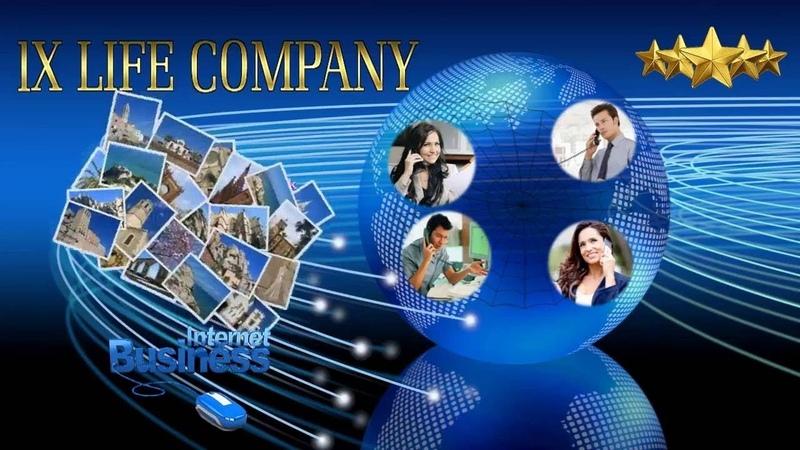 LxLife company стратегия Карусель