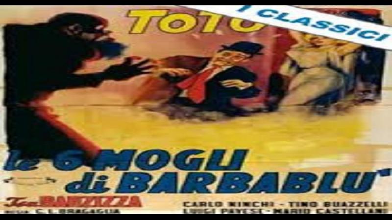 Le sei mogli di Barbablù –Carlo Ludovico Bragaglia-1950 Totò Isa Barzizza Mario Castellani Tino Buazzelli