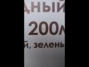 Ангелина Лесниченко - Live