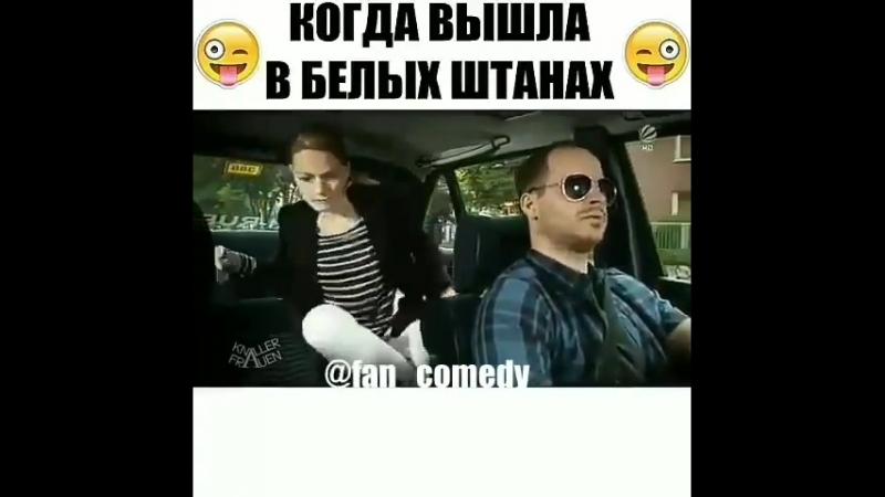 VID_20180517_WA0067-wap_sasisa_ru.mp4
