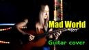 Mad World - Gary Jules | На гитаре разбор