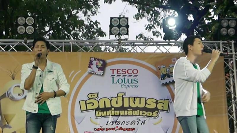 180526 - Krist - Singto ExpressMinions at UD Town Upon Thani