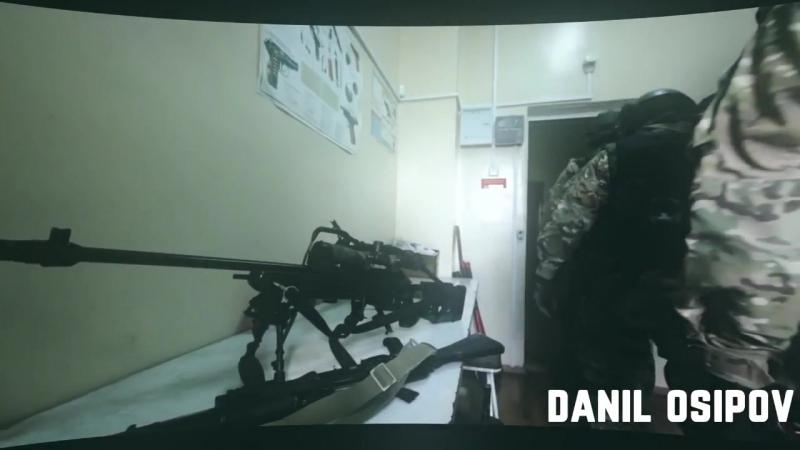 СОБР / Special Rapid Response Unit