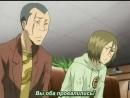 Учитель - мафиози Реборн  Katekyo Hitman Reborn - 1 сезон 69 серия (Субтитры)