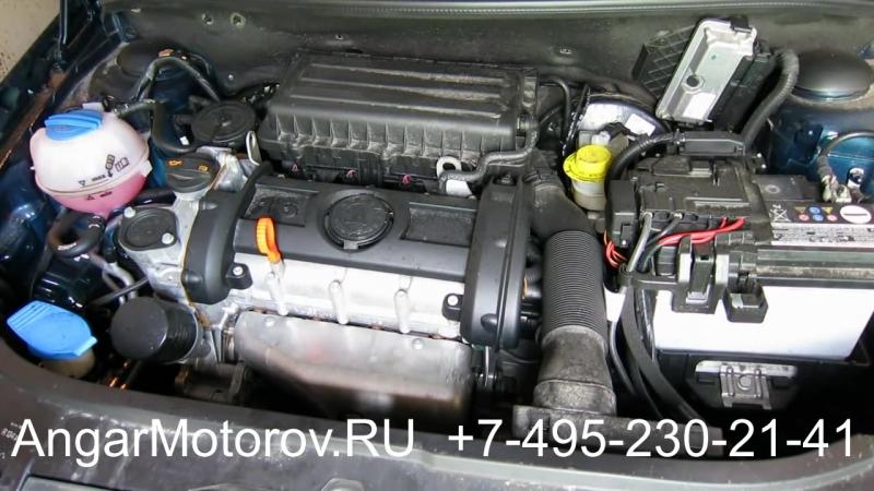Купить Двигатель Skoda Rapid 1.6 CFNA Двигатель Шкода Рапид 1.6 2012-2015 CFN A Наличие