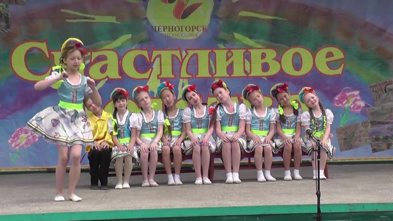 Черногорск. 1 июня парк концерт ч-3