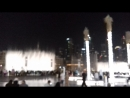 Дубай Танцующие фонтаны 2