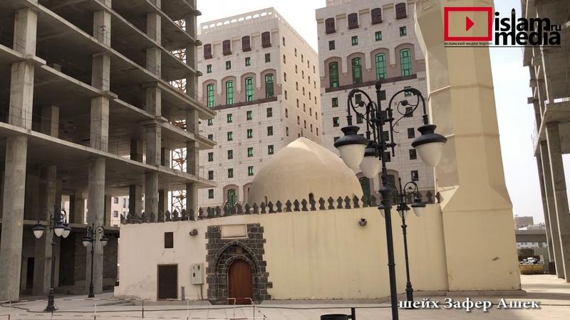 Умар ибн Аль-Хаттаб-название прекрасной мечети с именем сподвижника