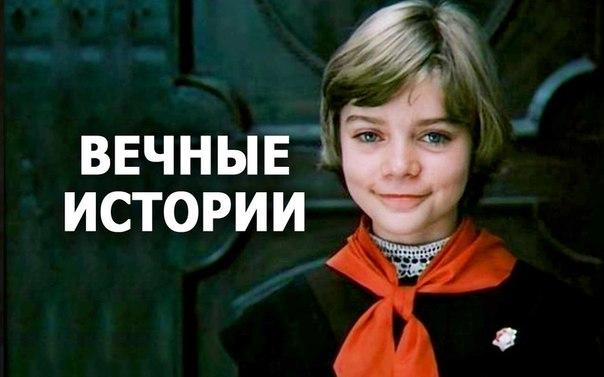 Подборка добрых советских фильмов для детей.