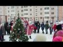 1. Я Дед Мороз. Вступление. Минск 2017.