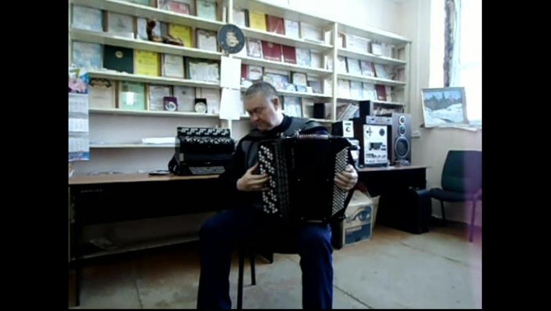 Вячеслав Митрофанов (баян)г.Чистополь.