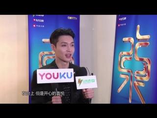 180326 exo lay yixing @ visual china top ten music award interview