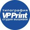 Студия вышивки и печати VPPrint