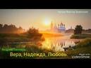 Дети Святой Руси Андрей Звонарь. Читает Виктор Золотоног