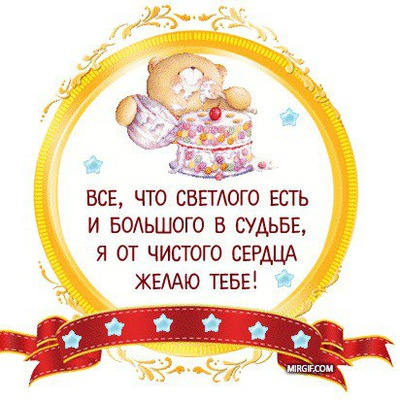 Елена Десяткина