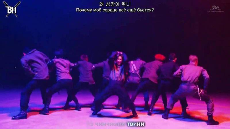 [KARAOKE] EXO - Monster (рус. саб)