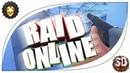 Hurtworld 43 Рейд Клана в ОНЛАЙНЕ Дипнули Дом Победа на Ивенте в Хартворлд Hurt Харт Хурт