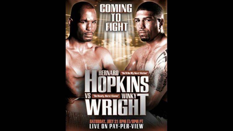 Бернард Хопкинс vs Уинки Райт (Bernard Hopkins vs Winky Wright) 21.07.2007