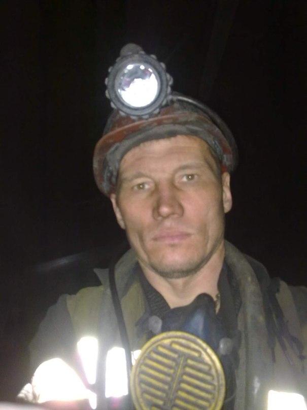 геннадий мамба бурлуцкий николаевич