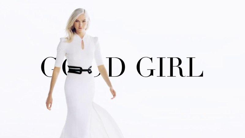 Good Girl EDP Legere 30'' International video   Carolina Herrera New York  