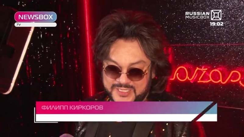 NewsBox Лазареву - 35 4.04.2018