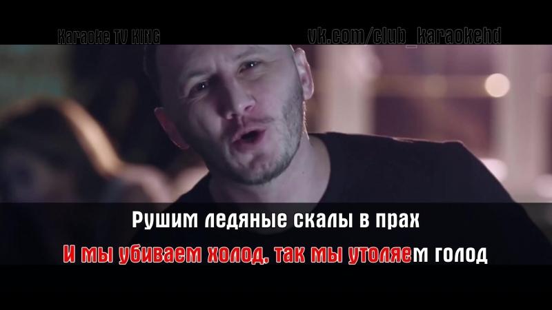 Tanir - Холод (feat. Bayzakova) (Караоке Клип)