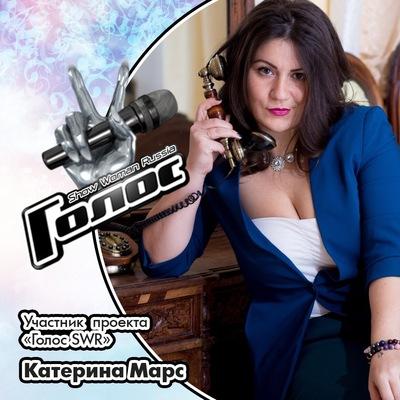 Катерина Стрекаловская