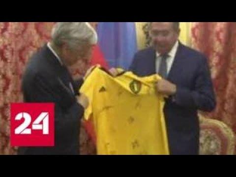 Рейндерс подарил Лаврову футболку сборной Бельгии - Россия 24