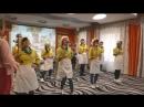 Танец поваров