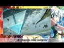 Sword Art Online II OP 2 [Courage] (Marie Bibika Russian TV-Version)[1]