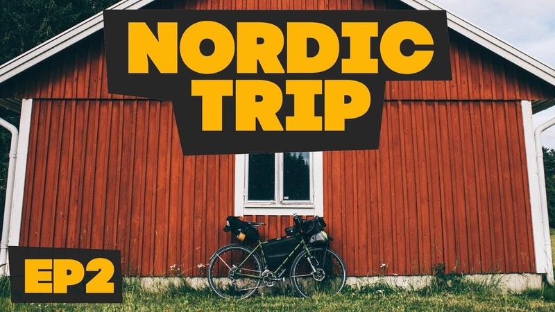 На велосипедах по Швеции, как найти кемпинг? Велопутешествие по Скандинавии! Nordic Trip, ep2