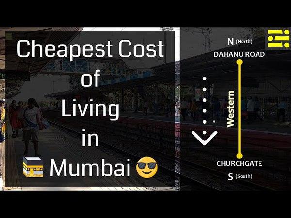 Cheapest Cost of Living in Mumbai || Icepeak Travel