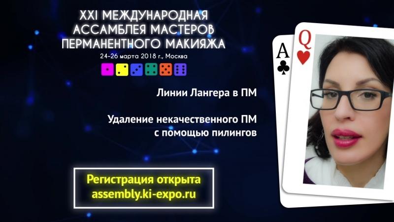 Авиталь Кейсар