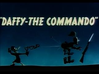 Коммандо Даффи (Daffy - the Commando, 1943).
