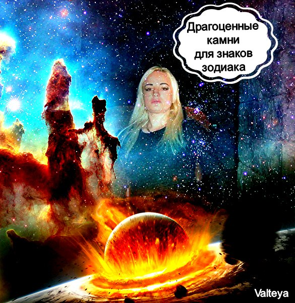 магическаяпомощь - Online Школа Магии Елены Руденко ( беЗоплатное обучение ). - Страница 3 _4HrWvi0PA4