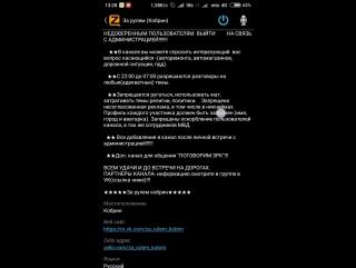 Поиск дополнительных каналов ЗРК