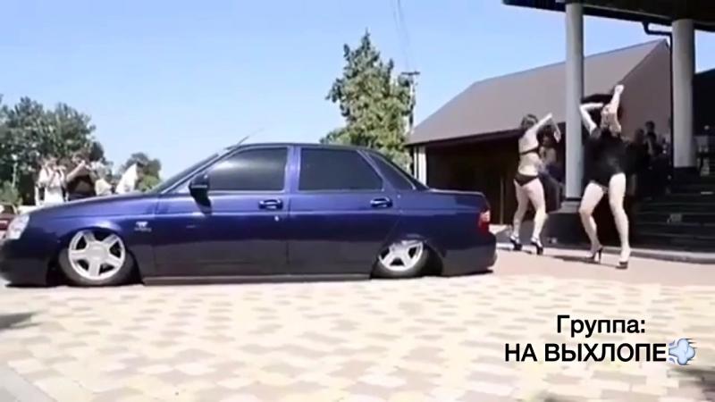 Кайфовая Приора   Танцы😂