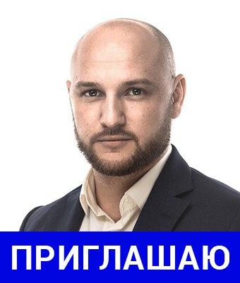Афиша Ростов-на-Дону Как курсант военного вуза стал миллионером.