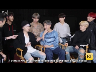RUS SUB BTS on Dating and What True Love Means to Them @ Entertainment Tonight