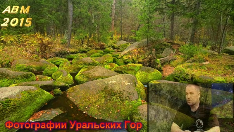 На Урале нашли Древних Русов HD 7522-2014