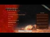 Conan Exiles. Смотрим что поменялось спустя год