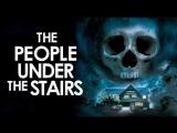 Люди под лестницей The People Under the Stairs. 1991. 720p. Перевод Андрей Гаврилов. VHS