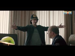 Полицейский с Рублёвки - Измайлов уходит красиво