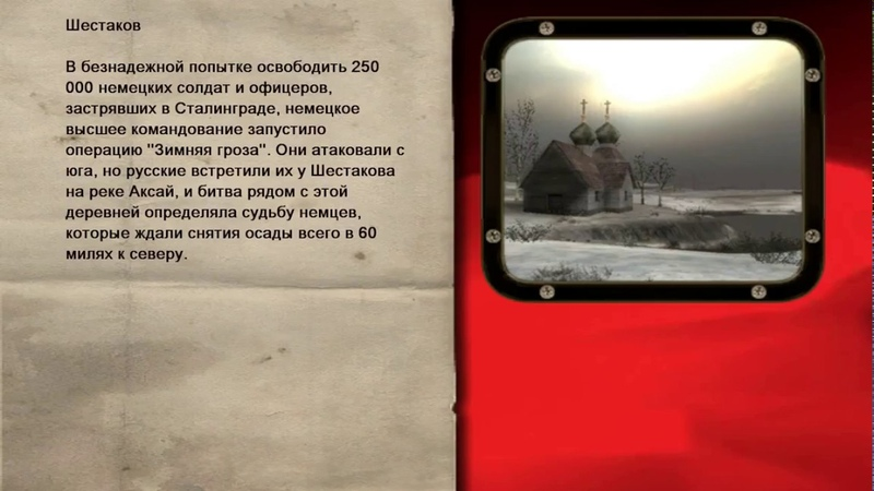 Panzer Elite Action - Fields of Glory - Поля Славы {HardMode} 34