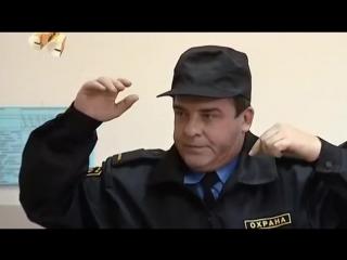 Грабитель и охранник (ЧОП). 6 кадров охрана