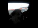 Первый раз едем в машине
