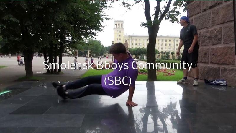 Breakdance in Smolensk Russia
