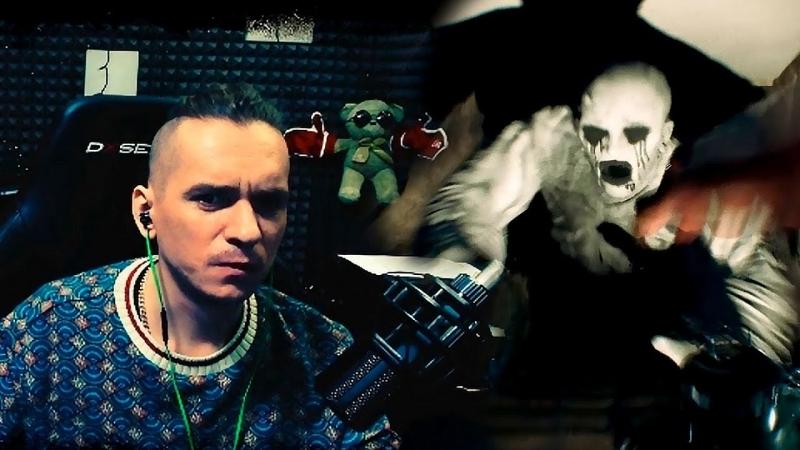 SHIMOROSHOW ХОРРОР С ВЕБКОЙ! - ТАК МЕНЯ ДАВНО НЕ ПУГАЛИ! - The Beast Inside