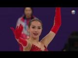 Alina Zagitova NBC Team Free olympic 2018