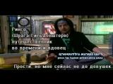 Израильский сериал - Дани Голливуд s02 e81 с субтитрами на русском языке